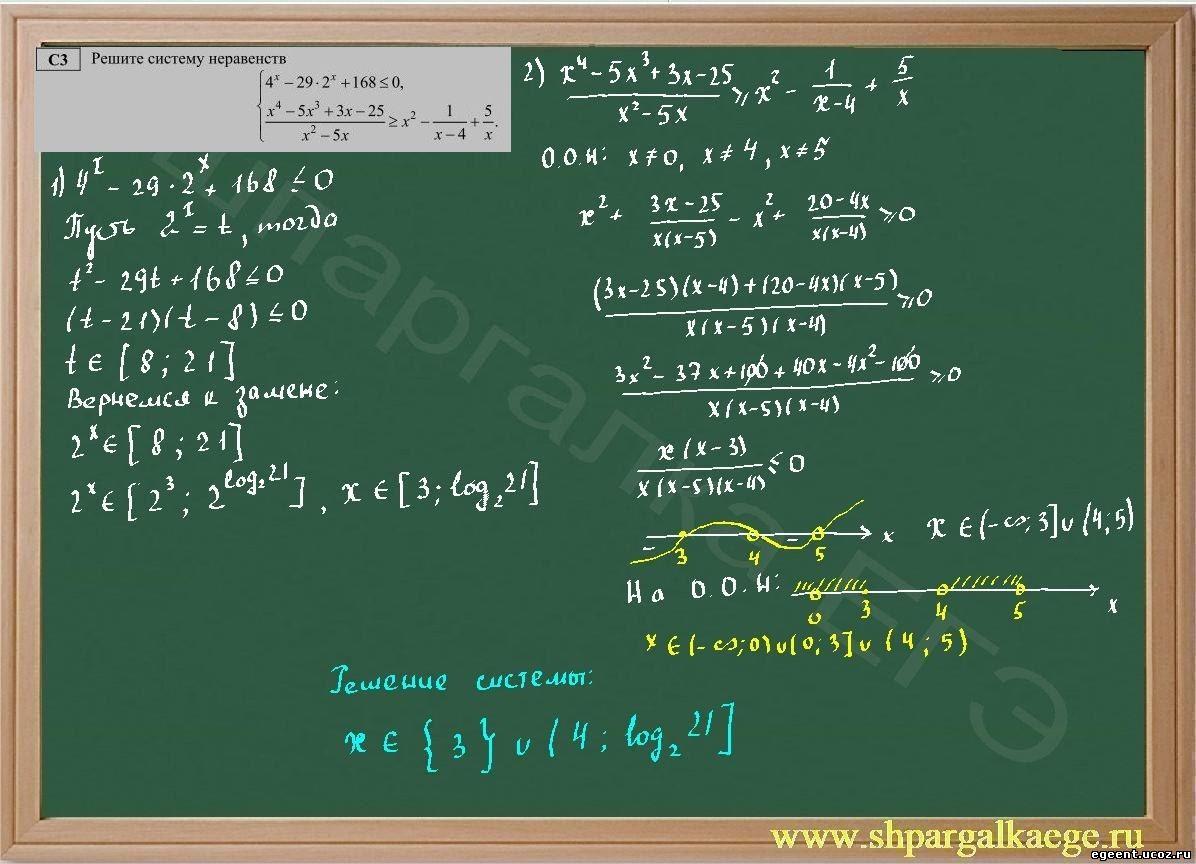Задачи по математике за 4 класс часть 1